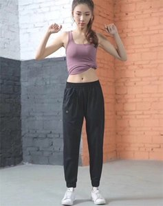 LU Mode Pantalons Yoga CORDONS couleur pure taille haute Fitness Pantalon d'entraînement pour adultes Gym Fold Jogger Pantalon Apparel Printemps Eté