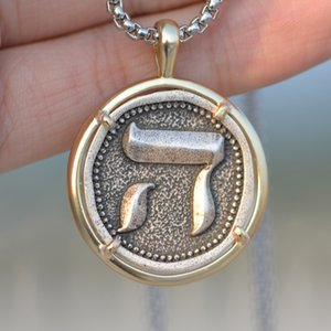 Мужская Chai ожерелье Hebrew Подвеска Иудаика Еврейский символ Первоначальный Израиль Духовный Мемориал Дар A286