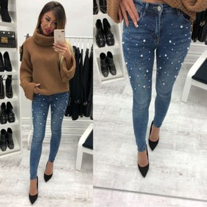 NEWDISCVRY New Women Fashion Pearled Slim Denim Pants Boyfriend Jeans Trousers Ladies Womens Daily Casual Jean Pant Clothing