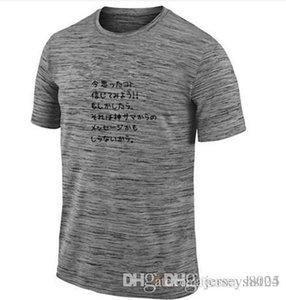 0067 Lastest Men Football Jerseys Hot Sale Outdoor Apparel Football Wear Brand New Men's long sleeve shirt 100% cotton five 001