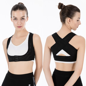 Lady Chest Brace Support Belt Band Posture Corrector X Type Back Shoulder Vest Protector Clothes Body Sculpting Strap Tops