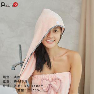 Pa.an 2pc Set Coral Velvet Sexy Spa Bath Wrap Shower Towels Bathrobe Towel Nightgown Ins Girl Bow Knot Hair Cap Skirt Warp 2019