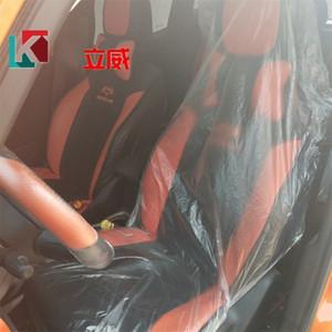 Neues Auto Stühle Abdeckung Einweg-Clear Anti-Staub Splash Und Splatte Auto Stuhl Sleeve Kunststoff Auto-Sitze Abdeckungen Einsitz 0 29kl E19
