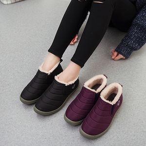 Big size 35-44 plush women shoes winter couple unisex snow boots warm fur casual boots women slip on mother winter shoes WSH3139