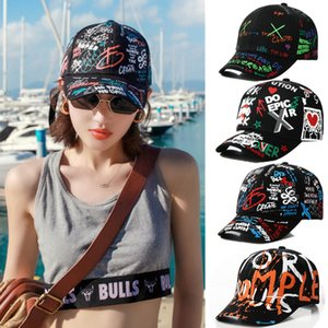 Unisex Colorful Graffiti Printed Baseball Cap 100% Cotton Fashion Outdoor Casual Cap Male and Female Adjustable Sun Hats Hip Hop Dad Hat