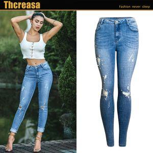 Popular pearl Leggings women's pencil pants jeans elastic fit women's jeans