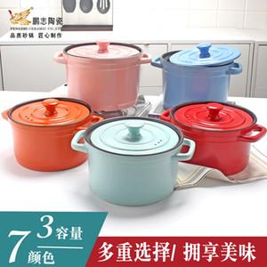 Ménage Santé Céramique Casserole marmite à soupe japonaise émail ouvert flamme résistant à la chaleur en céramique Pot Cooker cadeau Pot en céramique