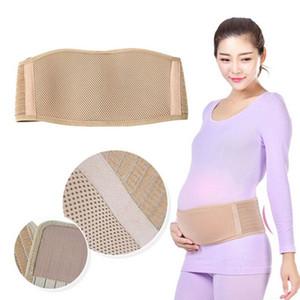 2019 prenatal postnatal Suministros Cinturones SPUC transpirable vientre de embarazo de la banda abdominal Carpeta ajustable de soporte pélvico Atrás