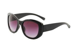 Classic Flat Top Mirror Sunglass Sun Glasses Square Gold Male Female Superstar 8890