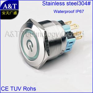 푸시 버튼 전원 끄기에 래치 28mm 금속 안티 반달 방수 IP67 12V 24V 220V 주도 조명 푸시 버튼 스위치 순간 /