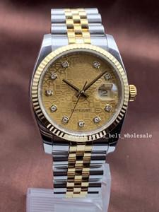 뜨거운 판매 고급 시계 2020 18KT 금과 스테인레스 스틸 Datejust 36mm 다이아몬드 116233 자동 남성과 여성 손목 시계 최고 GIF