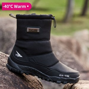Snow boots Men Hiking Shoes waterproof winter boots With Fur winter shoes Non-slip Outdoor men boots platform thick plush warm CJ191205