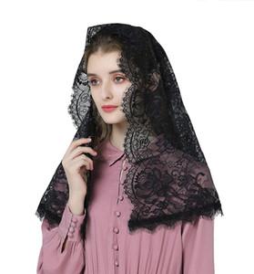 Short Shoulder Length Sheer Lace Mantilla and Catholic Church Muslim Headcovering Wedding Veils Wedding Veil for Brides