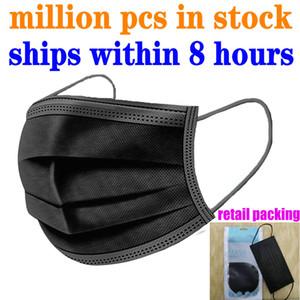 10Pcs Retail-Verpackung Mundmaske Einweg-Schwarz-Gesichtsmasken Non-Woven-Maske Anti-Staubmaske 3 Filter Aktivkohle Schutz