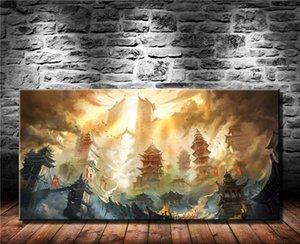 Buz Şarkı ve Yangın Yi Ti I HD Tuval Baskı Yeni Ev Dekorasyon Sanat Resim / Çerçevesiz / Çerçeveli