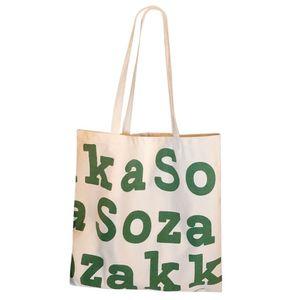 Корейский моды Большой Canvas Tote сумки дамы Повседневный письмо на ремне многоразовые рынка Продуктовые Сумки для женщин