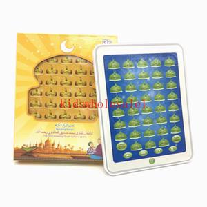 Коран Learning Machine - мусульманская исламская Священный Коран Pad Tablet игрушки Детские Обучение -Arabic обучения Монтессори Развивающие игрушки