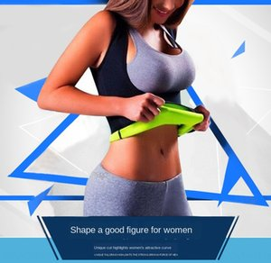 Ok5E7 Neoprene women's Shapewear shapewear body-shaping clothes chest-supporting abdomen body-beautifying sweat-padded clothes rubber tracel