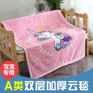 Childrens Double-Layer Blanket Cartoon Kindergarten Nap Air Conditioning Quilt Cloud Blanket Baby Blanket Autumn and Winter Thick Small Blan