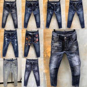 2020 гет D2 мужских джинсовая Жана вышивка Брюки Отверстия d2 джинсыdsq2 Zipper Men Брюки Узкие джинсыdsquared2 мужчин джинсы qxw23