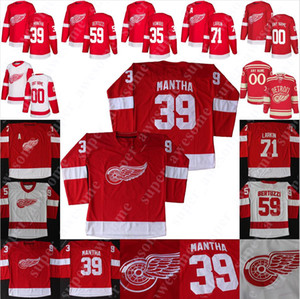Detroit Red Wings Jersey Sergei Fedorov Red Kelly Norm Ullman Brendan Shanahan Chris Osgood Reed Larson John Ogrodnick Igor Larionov