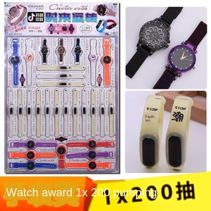 led rotary watch student watch Toy toy children's school surrounding popular toys 200 lucky draw entity Award