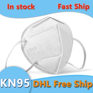 DHL Бесплатный корабль Одноразовые KN95 Маска для лица Нетканые маски Ткань пылезащитный Ветрозащитный респиратор противотуманный пылезащитный наружная маска на складе
