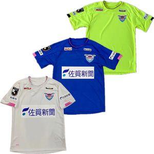Sagan Tosu Soccer Jersey 2020 21 J1 League Kyoto Sanga Kashiwa Reysol Norbritz Hokkaido Yokohama FC Football Shirt