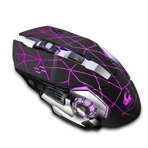Wirless Charging Mouse 2.4 جيجا هرتز ماوس الألعاب اللاسلكي القابلة لإعادة الشحن التنفس أضواء الليزر بطارية مدمجة في الفئران لأجهزة الكمبيوتر المحمول سطح المكتب