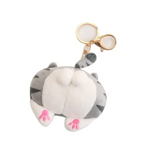 Toys For Children Novelty Soft Cat Dog Buttock Pendant Key Chain Funny Stuffed Plush Doll Kids Toy Baby Toys Juguetes para ninos