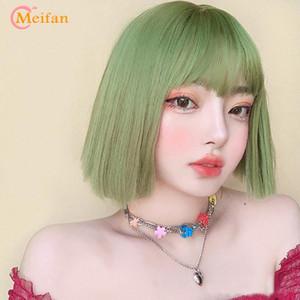 Düz Peruk Doğal Sahte Cosplay Bob Peruk Kadınlar Short Hava Bangs ile Meifan Cosplay Pembe Yeşil Lolita Peruk