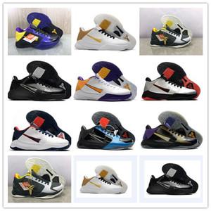 2020 Новая мужская мода обувь кожа баскетбол Mens Black White Gold тапки Мода Mamba Spirit Designer Спортивные тренажеры Обувь