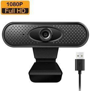 FHD 1080P كاميرا ويب برو، كاميرا ويب مع ميكروفون للحد من الضوضاء، عريضة USB كاميرا الحاسوب للكمبيوتر ماك أجهزة الكمبيوتر المحمول الاتصال المرئي سطح المكتب