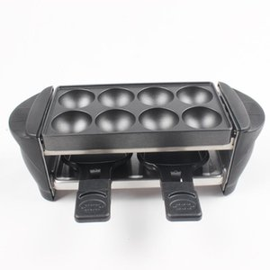 DMWD 4 en 1 Mini électrodomestiques Grill 220 V Outils Barbecue Grill / Pan / Barbecue Bakeware / Ball Octopus Plate