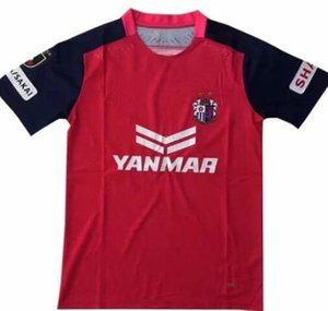 Customized 20-21 Cerezo Osaka home Thai Quality soccer jerseys football shirt custom HOTARU 10 TOKURA 9 yakuda's store online store