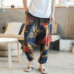 Baggy Cotton Linen Harem Pants Men Hip-hop Women Plus Size Wide Leg Trousers Vacation Casual Quality Trousers