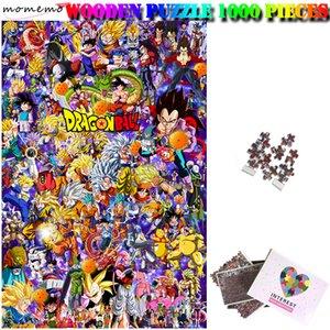MOMEMO 드래곤 볼 나무 직소 퍼즐 주문을 받아서 성인 퍼즐 어린이 Y200421에 나무 1000 조각 퍼즐 조립 조각 그림 맞추기 장난감