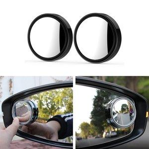 سيارة مرآة سيارة العمياء السيارات مرآة الرؤية الخلفية لكروز MOKKA ASTRA J سولاريس اللكنة