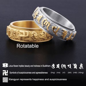 100% ювелирные изделия из нержавеющей стали буддистские шесть слов мантра быть старый стиль кольца для женщин мужчины подарок Амулет ювелирные изделия повезло
