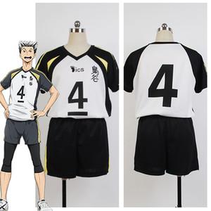 Trajes caliente animado Haikyuu Fukurodani Academia uniformes trajes de Bokuto Koutarou Haikyu Jersey cosplay Anime