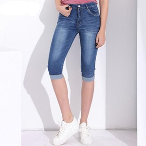 Fashion Plus Size Skinny Capris Jeans Woman Female Stretch Knee Length Vintage Denim Shorts Jeans Pants Women with High Waist Summer