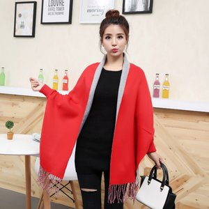 New imitation cashmere solid color ladies shawl autumn and winter long-sleeved air conditioning warm scarf outdoor shawl 175*70cm