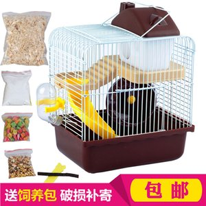 Small Hamster Cage Golden Bear Cage Large Double Layer Iron Cave Transparent Villa Supplies