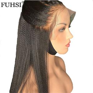 İtalyan Yaki brezilyalı tam Dantel Ön Peruk Kadınlar Için siyah / kahverengi / sarışın Sapıkça Düz sentetik Peruk isıya dayanıklı Ile Bebek Saç