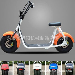 Off-Road Mountain Folding Road Bike New Electric Harley Electric Scooter Lithium Electric Bicycle Two-Wheel Adult Scooter