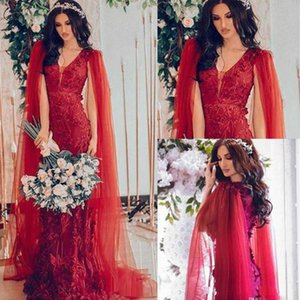 Exquisite Lace Mermaid Evening Dresses With Cape Slim 2020 Plus Size Middle East Arabic Formal Guest Wear Robe De Soiree Party Prom Gown