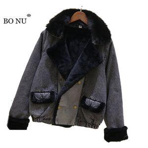 Cálido BONU la piel del cordero de doble botonadura abrigo de mujeres abrigo de invierno las mujeres floja grande de la chaqueta de piel con capucha Parka Denim