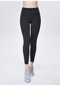 Fitness trousers women's new hip hip slimming mesh stitching lift arm tights sports training running pocket yoga pants