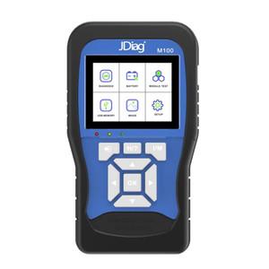 보다 나은 JDiag M100 오토바이 진단 도구 12V 배터리 테스터 지능형 듀얼 시스템 모토 검사 도구 Autobike 스캐너 MCT-500