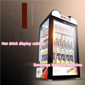 80L macchina per il riscaldamento di bevande termostato per vetrina per bevande a 3 strati 80L